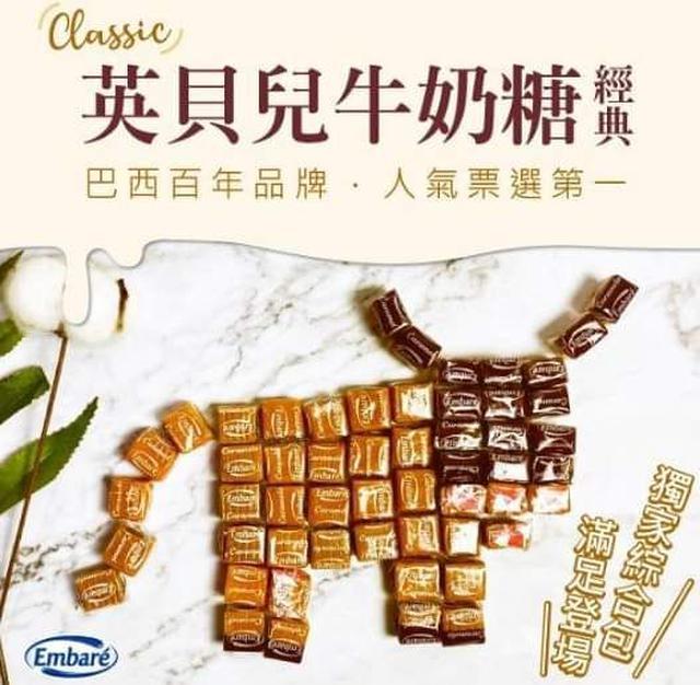 😍英貝兒 牛奶糖隨機綜合版(大容量450g)💖