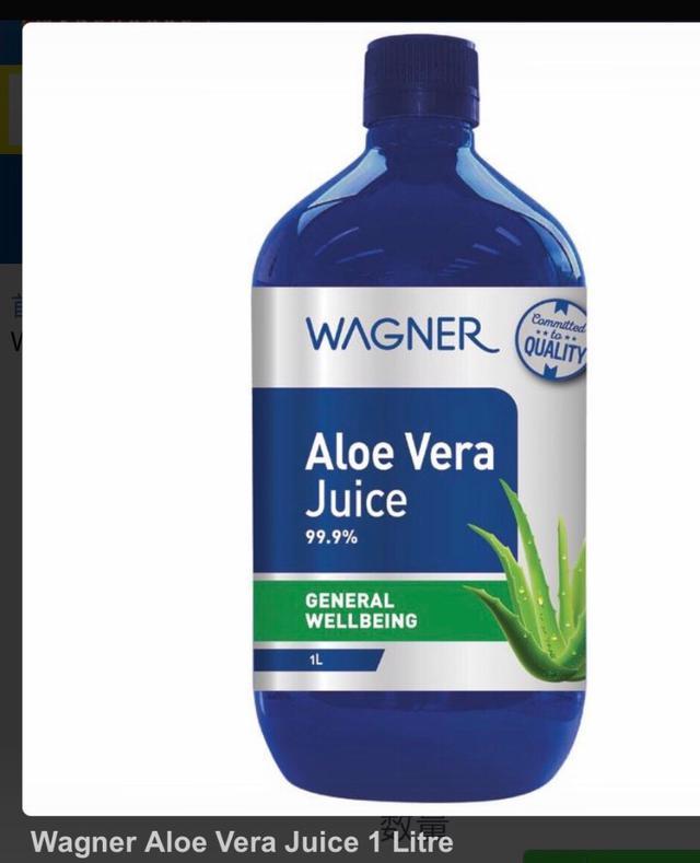 澳客來~澳洲團購批發~✳️澳洲wagner 蘆薈汁