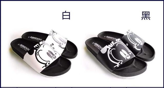 BOB拖鞋