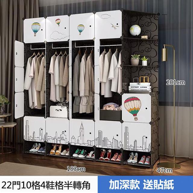 DIY組裝膜片衣櫃+貼紙 推拉門宿舍組裝塑膠仿實木寢室布衣櫥