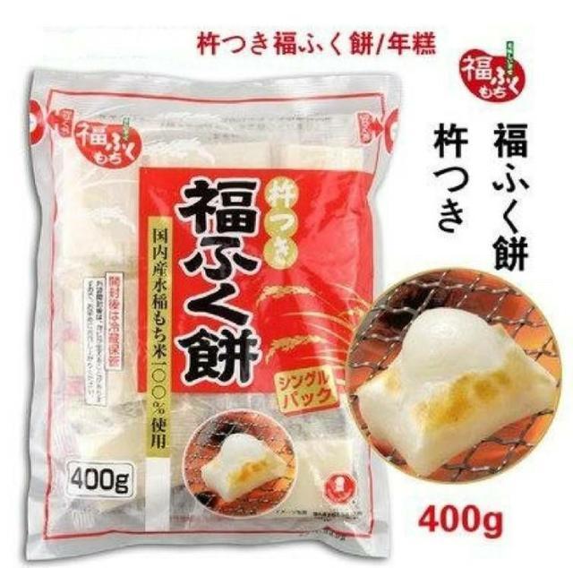 丸辛方切福麻薯400g