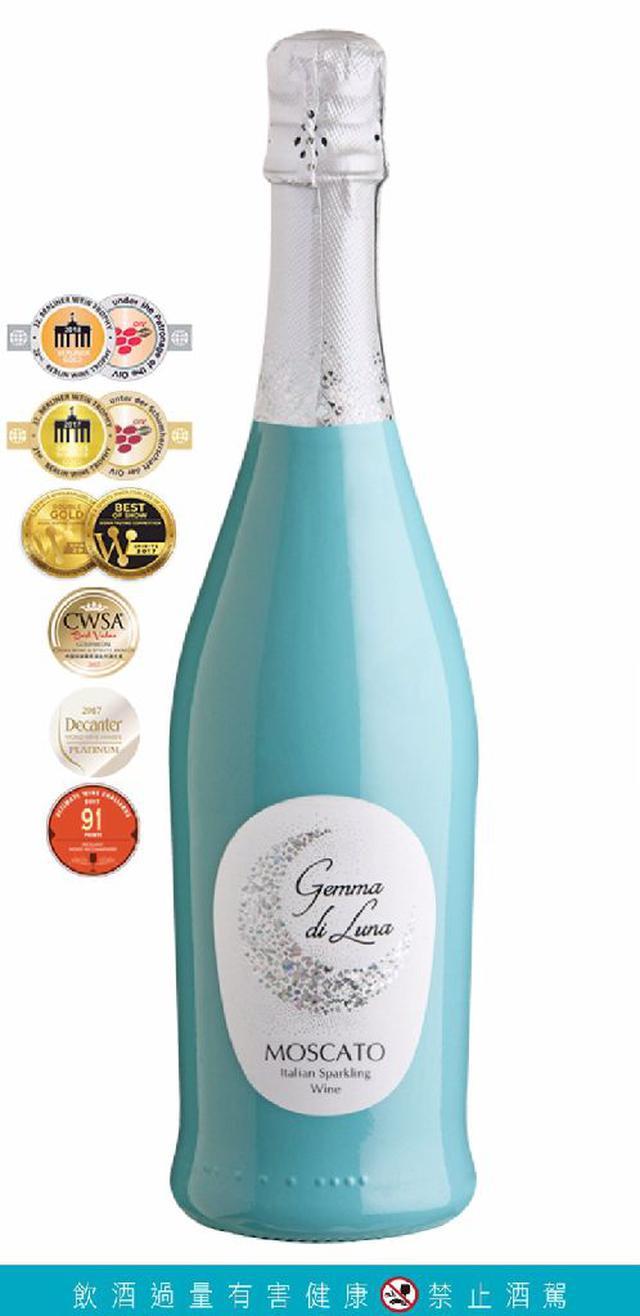 (2件免運)蒂芬妮月亮寶石麝香氣泡葡萄酒