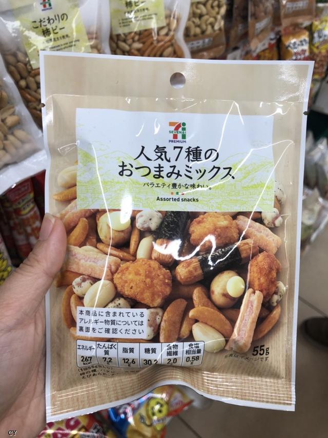 人氣七種綜合米菓 3包/組