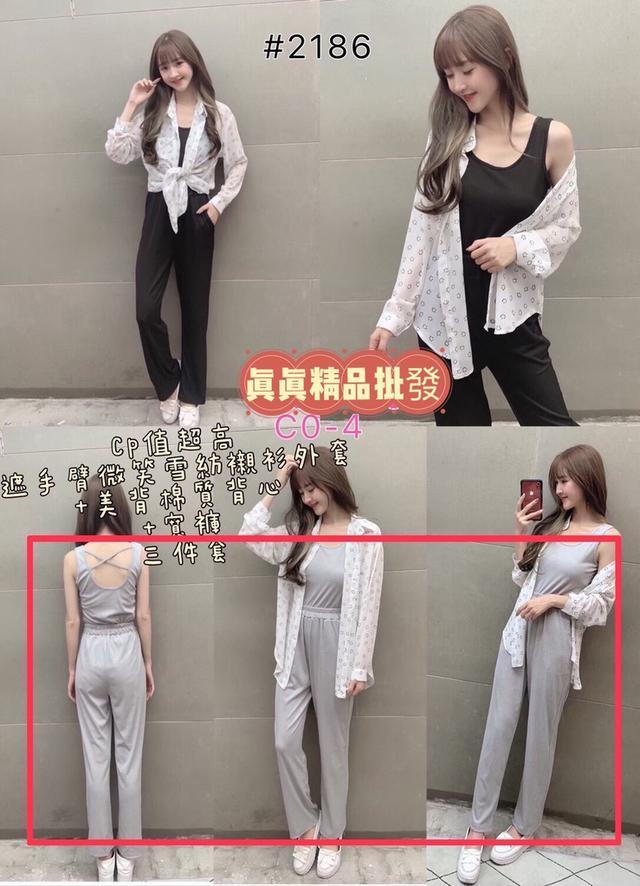 現貨 #2186 微笑雪紡襯衫外套+美背棉質背心+寬褲 三件套 天津商圈 灰色