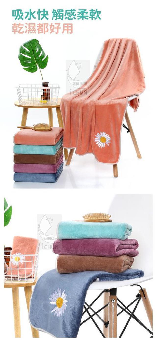 毛巾+浴巾組