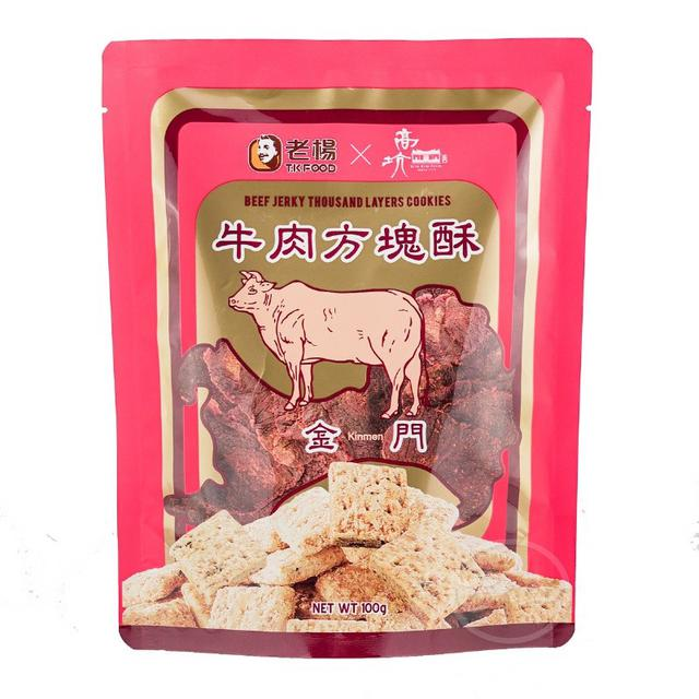 老楊X高坑 聯名 牛肉方塊酥【微辣】