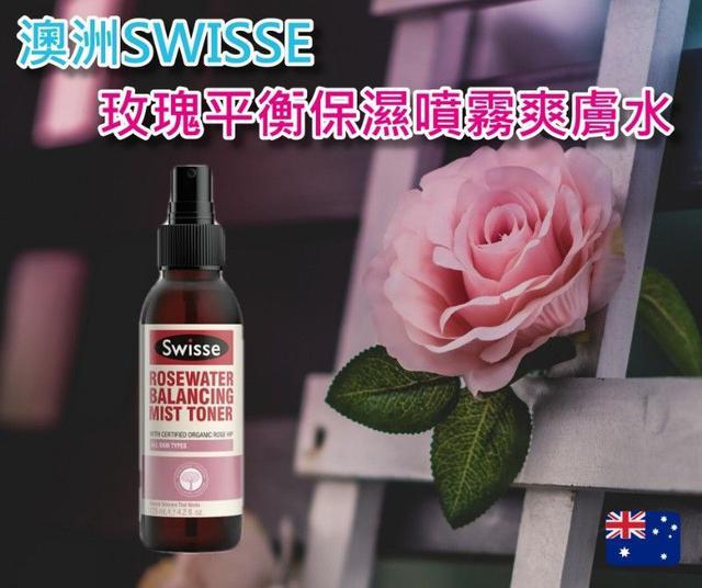 澳洲SWISSE玫瑰平衡保濕噴霧爽膚水125ML
