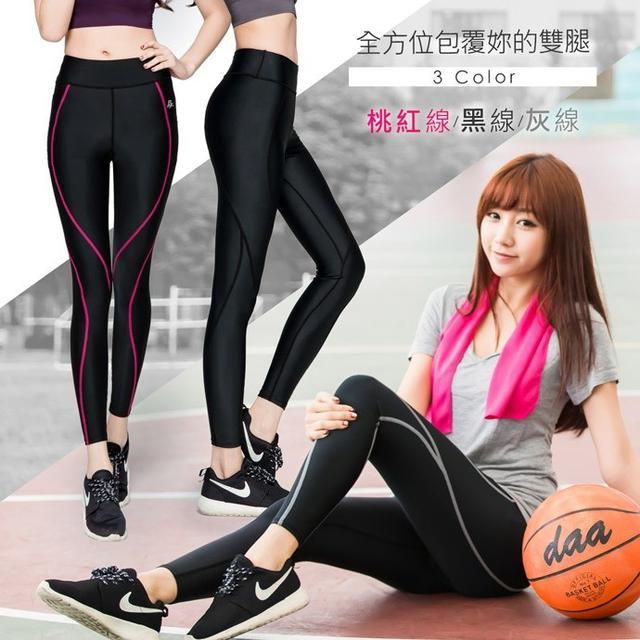 全新二代💖台灣製3D彈性防曬抗縮運動壓力褲