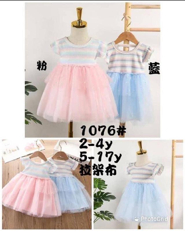 【現貨】條紋紗裙洋裝