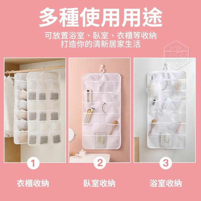 (O)預購 單面-整潔有序內褲襪子收納掛袋 一組2入