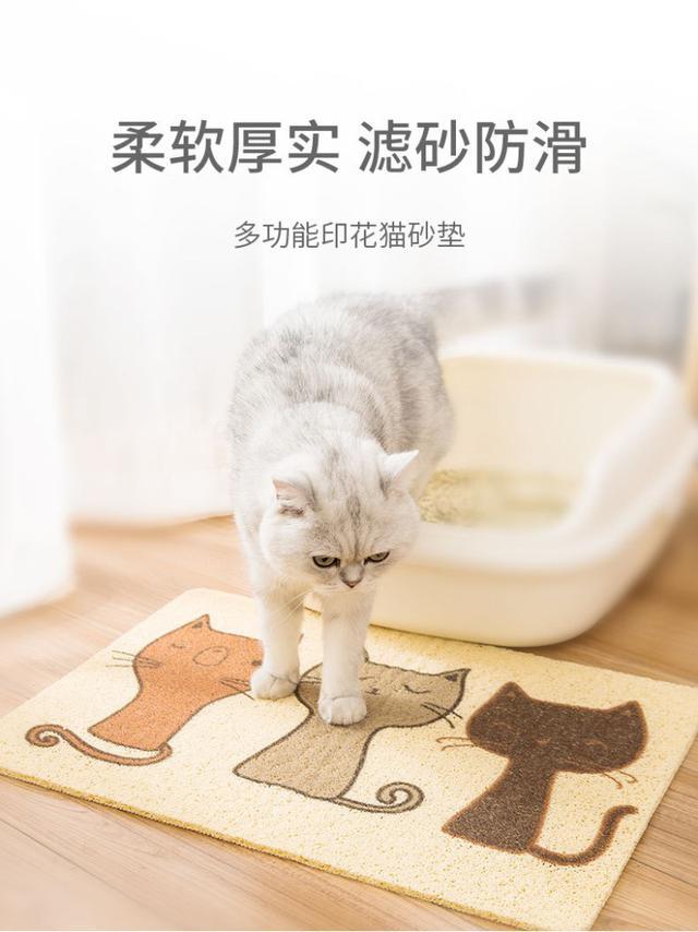 貓砂防濺墊