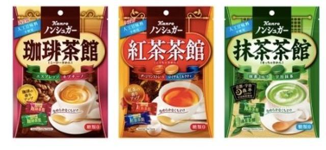 日本零食 咖啡茶館風味糖