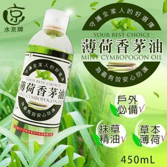 水京牌薄荷香茅油450ml
