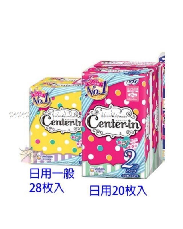 日本進口 Center-in 愛心棉柔衛生棉-日用一般型