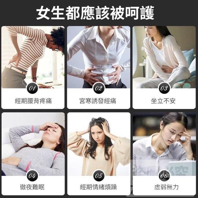 (預購e) 隨身呵護 石墨烯智能溫熱暖宮腰帶