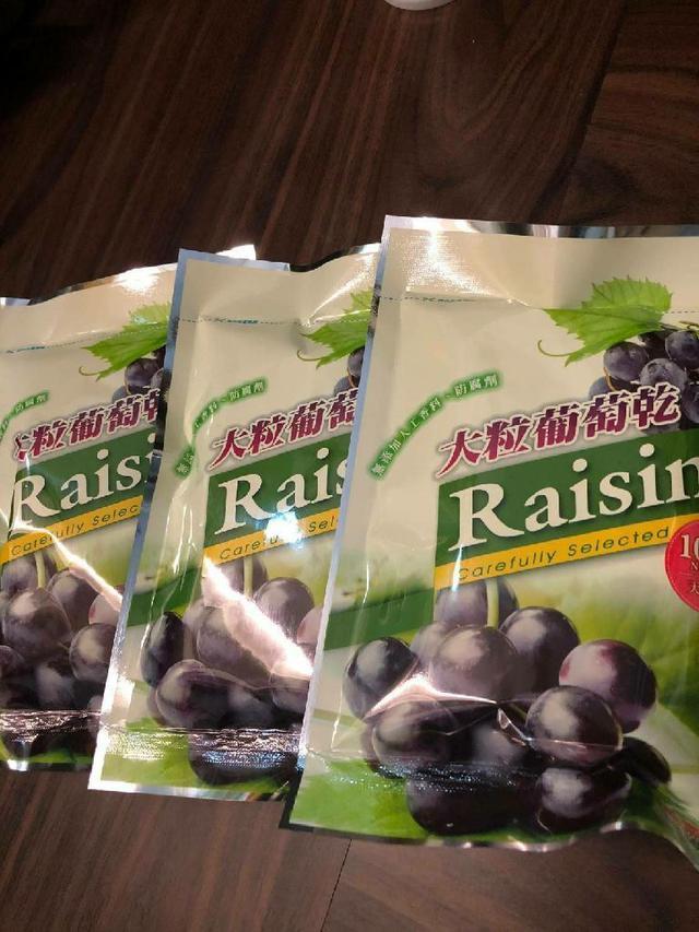 健康食品 蜜黑棗 /堅果/大葡萄乾