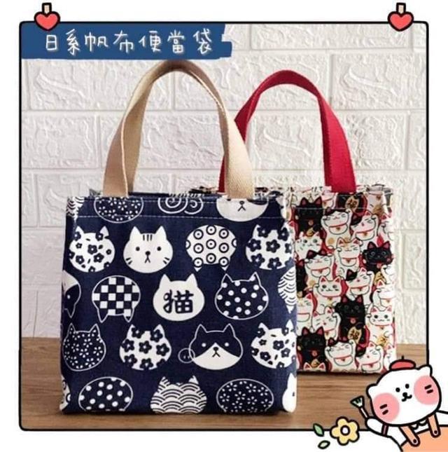 日系貓咪帆布便當包