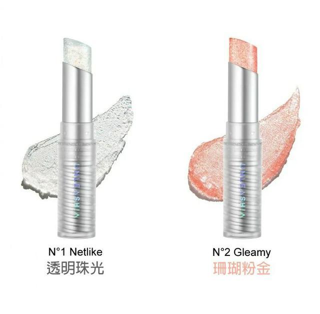 韓國 UNLEASHIA 人魚水鑽護唇膏 4.5g