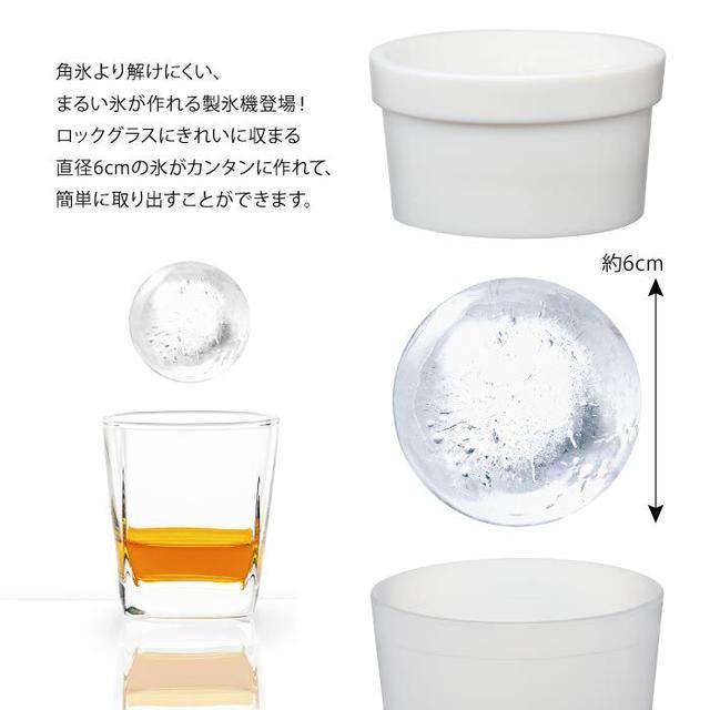 日本製吉川國-製冰球杯