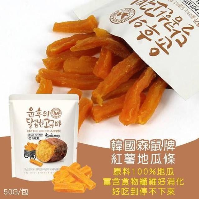 韓國 森鼠牌 紅薯地瓜條50g*2包