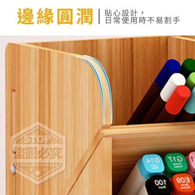 (預購e) 桌面多功能文具收納筆筒