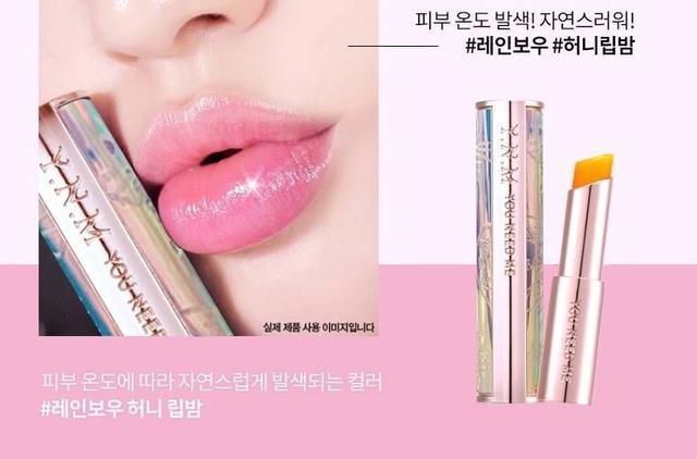 YNM最新包裝-變色蜂蜜潤唇膏3g