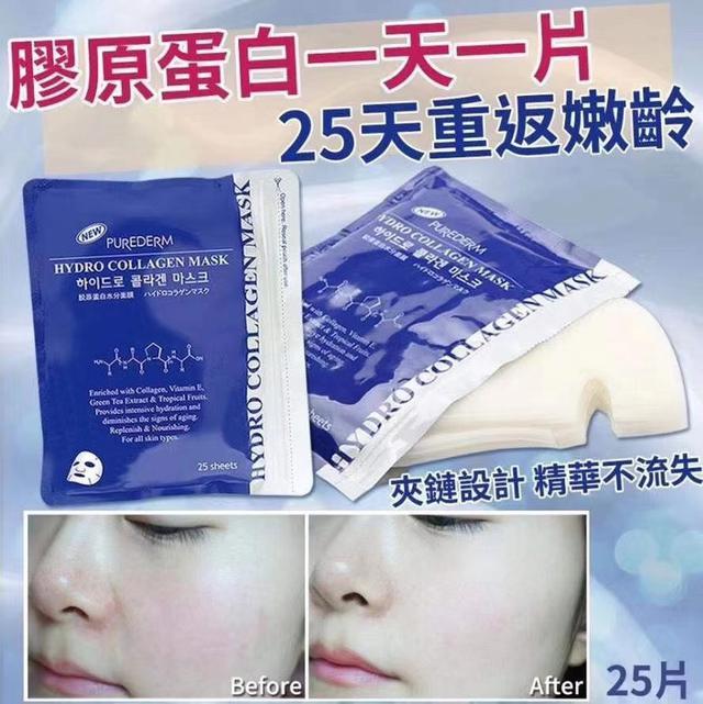 韓國PUREDERM 25天逆齡膠原蛋白水漾面膜