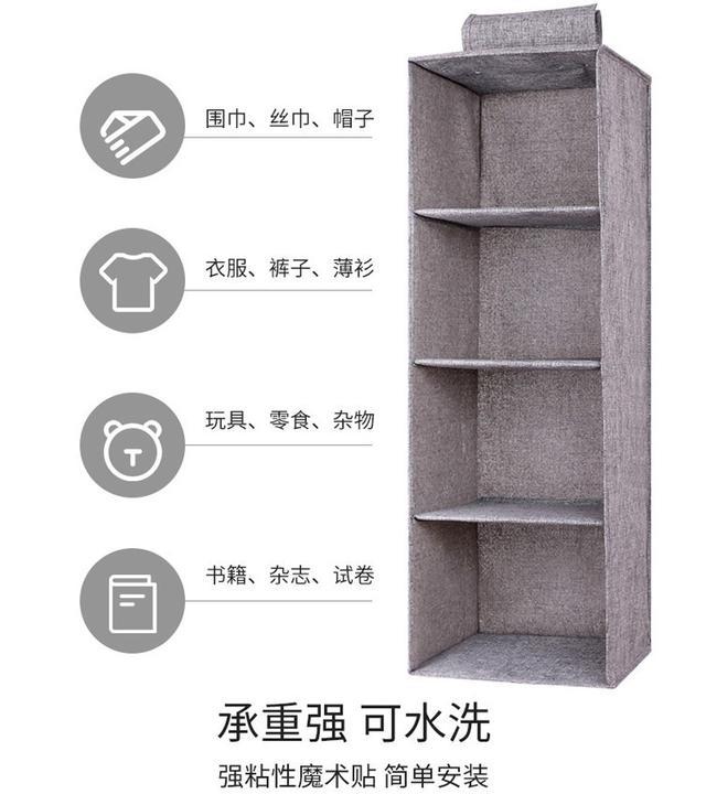 懸掛式衣物多層收納袋 衣櫃收納掛袋 抽屜式衣櫃掛袋 收納掛袋