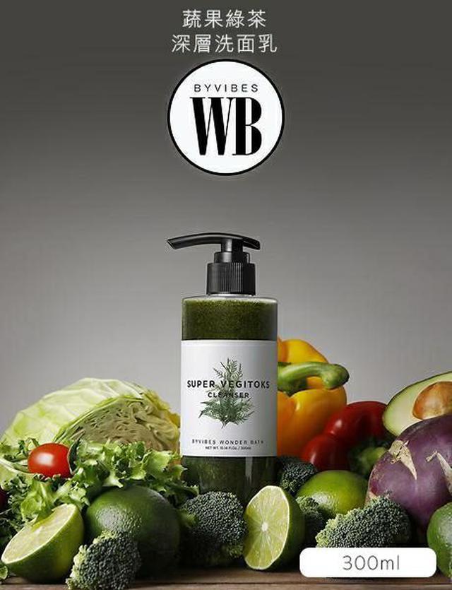 韓國代購WONDER BATH 超級蔬果綠茶 深層洗面乳