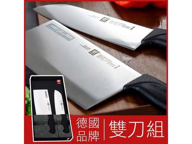 現貨 德國品牌雙刀組