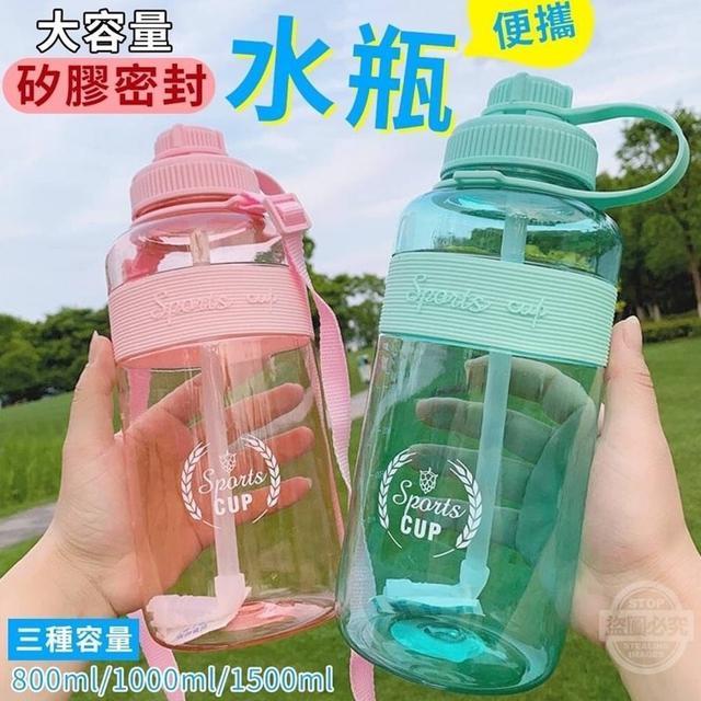 【預購】大容量便攜矽膠密封水瓶 1500ml 粉色