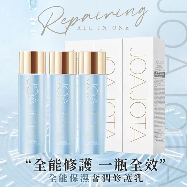 新品上市 韓國 JOAJOTA 全能保濕奢潤修護乳 3入/盒 💦💦💦 (170mlx3)