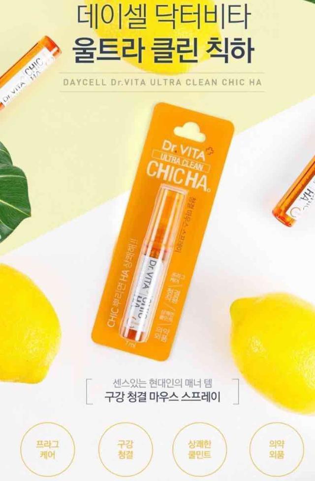 韓國預購—口腔清淨劑