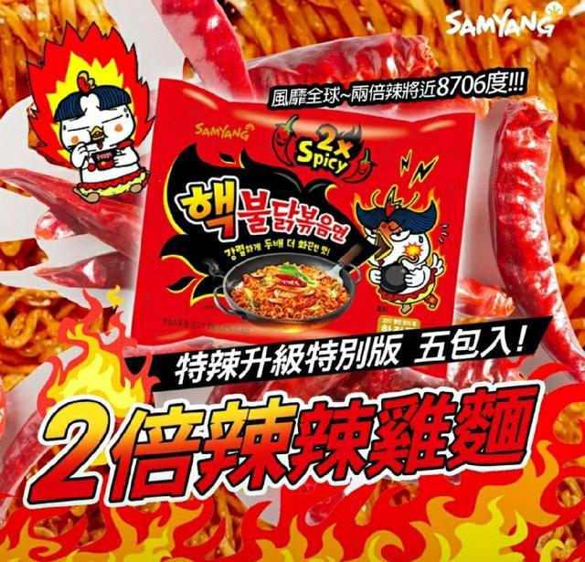 韓國 2倍辣辣雞麵 火辣雞肉炒麵 五包入