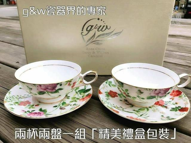 韓國G&W骨瓷兩入杯盤禮盒組 、官方正品市價破千元