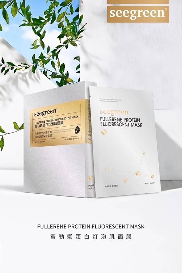 (3盒)富勒烯蛋白燈泡肌面膜✨