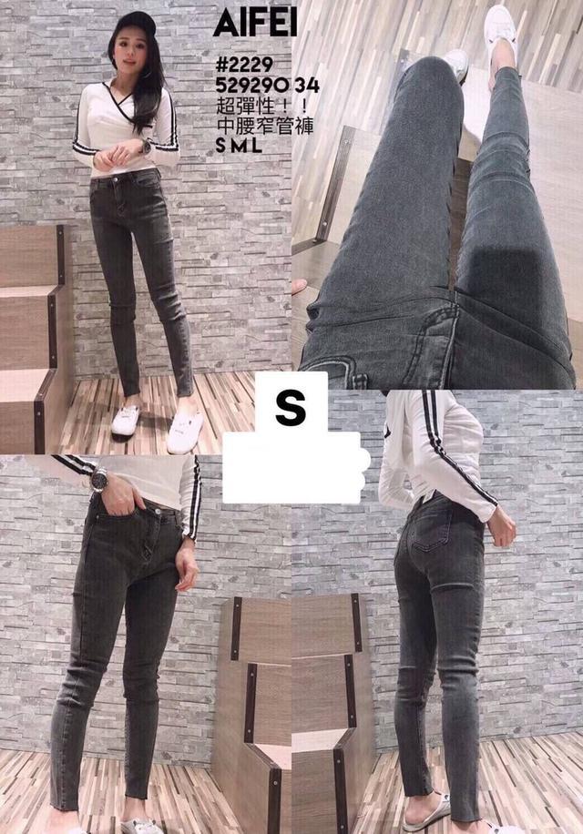 超彈性中腰窄管褲