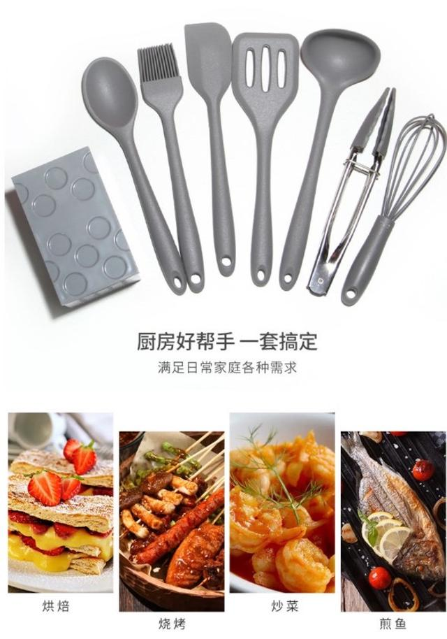 #預購【不沾鍋專用硅膠廚具8件組】只開一團