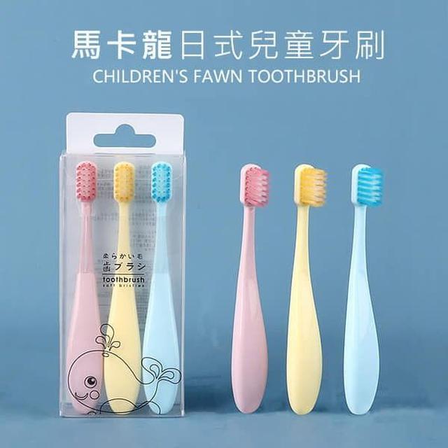現貨 外銷日本 軟毛牙刷 兒童牙刷 買2組+送漱口杯1個