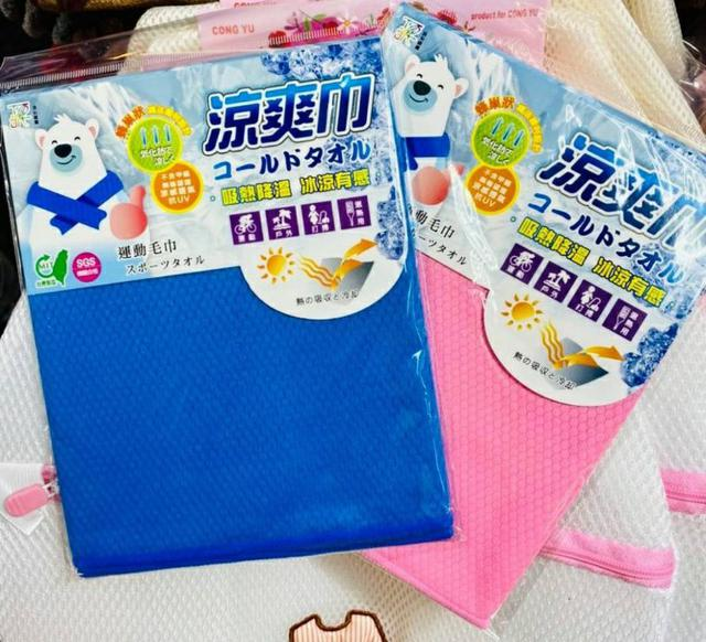 2020夏季新品-台灣製🇹🇼SGS檢驗合格-專利蜂巢織法降溫-22度C ❄️急凍涼爽巾