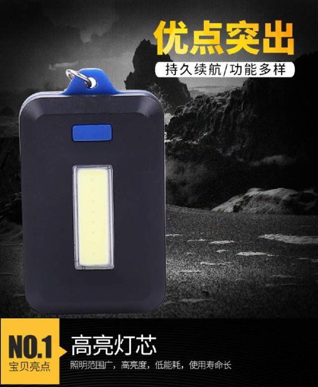 (預購s+) K050-迷你便攜式COB鑰匙扣燈(一組3個)