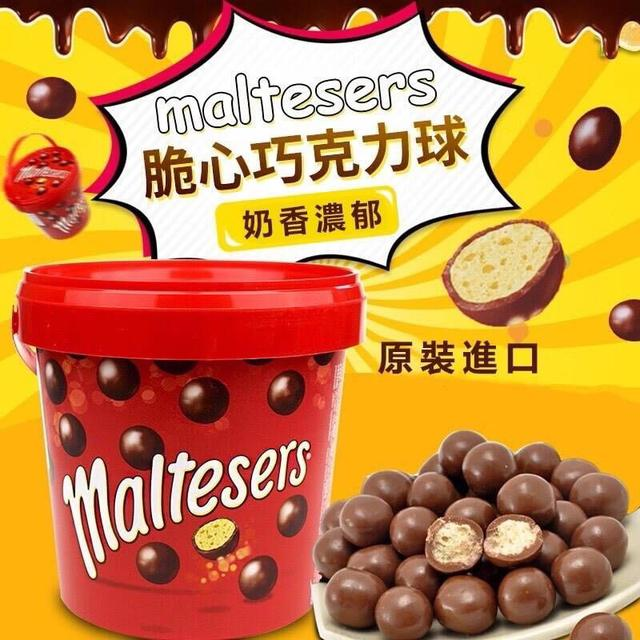 澳洲Maltesers巧克力球465g(2桶價)