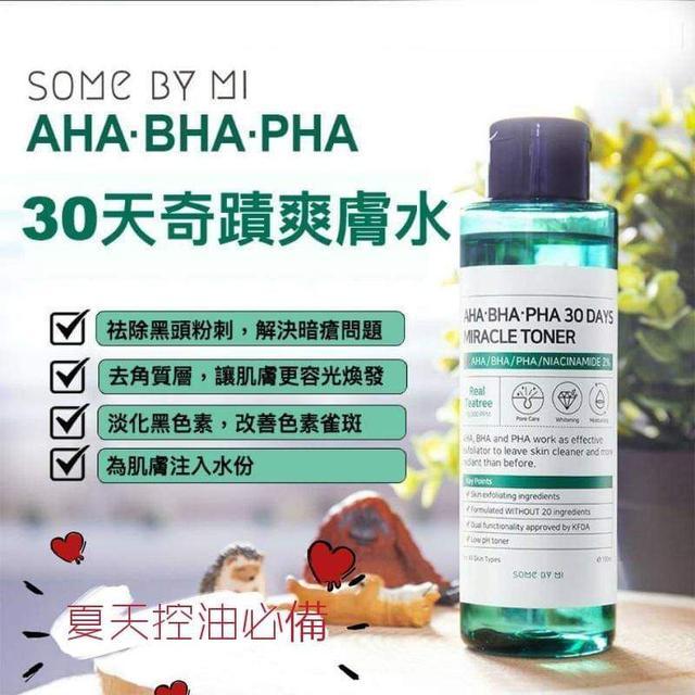 預購  韓國 SOME BY MI  30天奇蹟爽膚水150ML