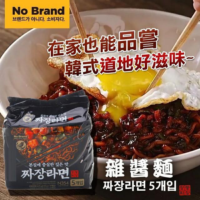 韓國 No Brand 炸醬麵 五包入