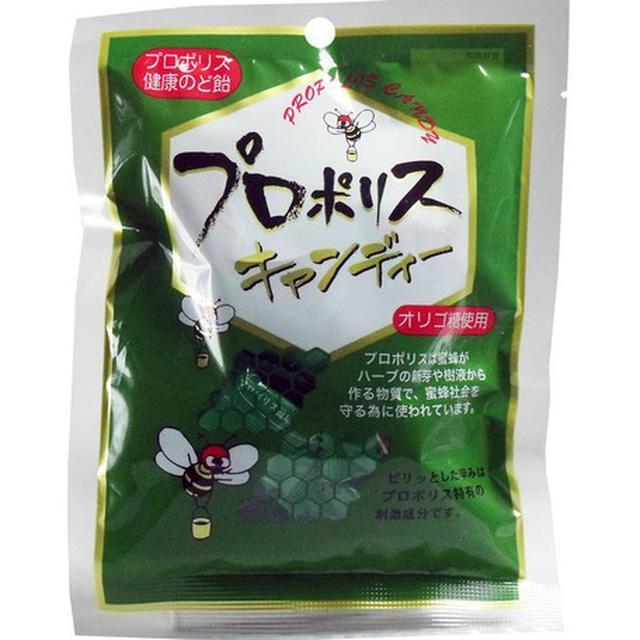 日本森川健康堂蜂膠喉糖