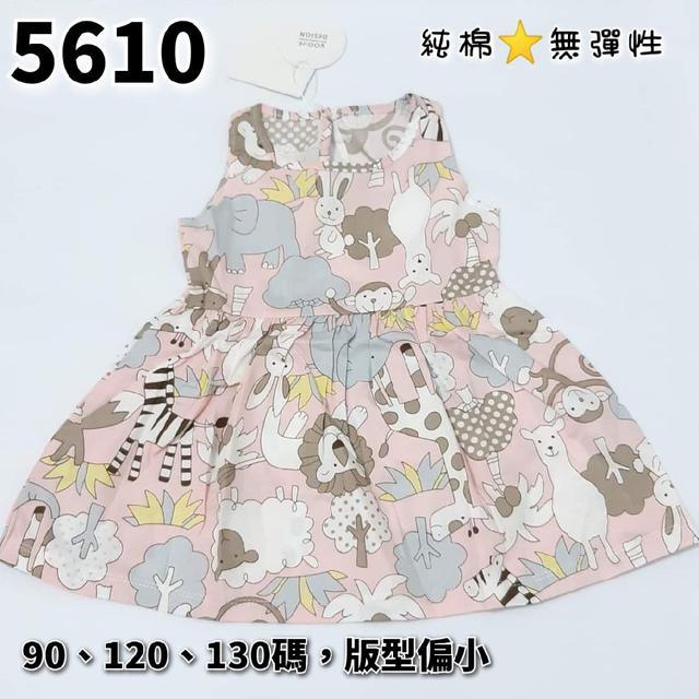 【現貨】兒童可愛純棉洋裝