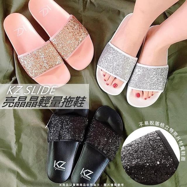 【專櫃品牌】KZ Slide亮晶晶輕量拖鞋