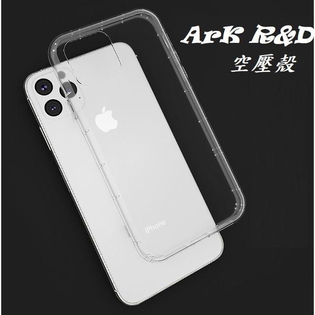 ArK 自研 空壓殼Apple iPhone 系列