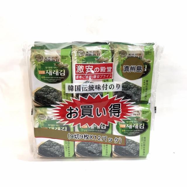 【🇰🇷韓國濟州島激安殿堂竹鹽海苔12入超值組】