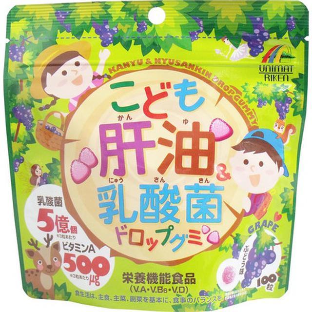 日本unimat肝油乳酸菌軟糖兒童嬰幼益生菌複合維生素含DHA鈣